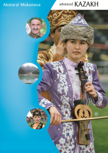 Advanced Kazakh cover